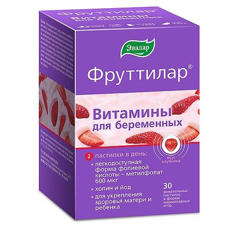 Биологически активная добавка Эвалар Фрутиллар Витамины для беременных жевательные пастилки мармеладные ягоды 30шт