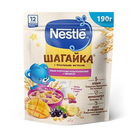 Каша молочная Nestle мультизлаковая с фигурками из пшеницы банан-манго-черная смородина 190г с 12месяцев