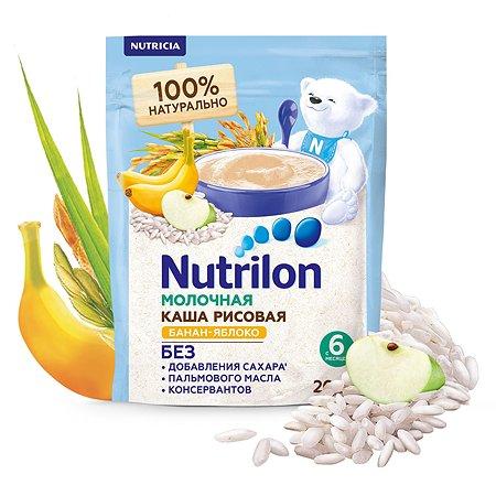 Каша молочная Nutrilon рисовая яблоко-банан 200г с 6месяцев