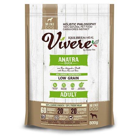 Корм для собак Vivere мелких пород утка 800г