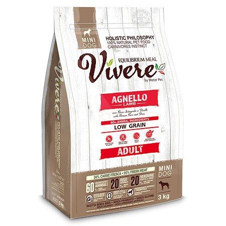 Корм для собак Vivere мелких пород ягненок 3кг