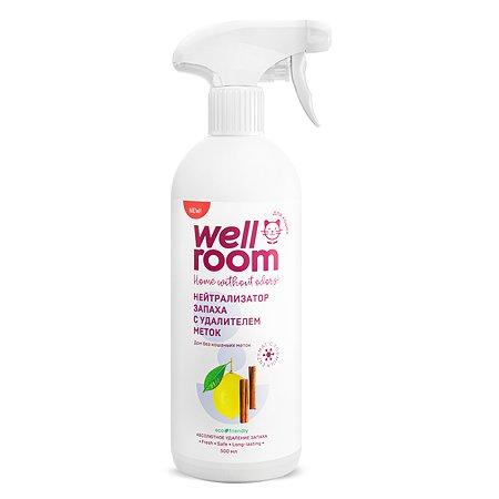 Нейтрализатор запаха Wellroom против меток кошек 500 мл с ароматом корицы и цитруса Wellroom
