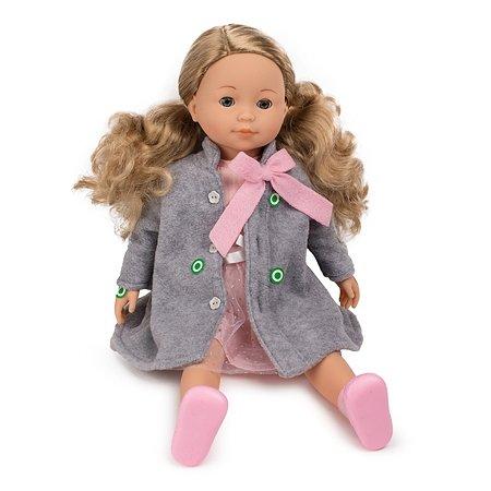 Кукла Demi Star интерактивная 100 фраз 94636AO