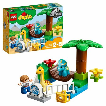 Конструктор LEGO DUPLO Jurassic World Парк динозавров 10879