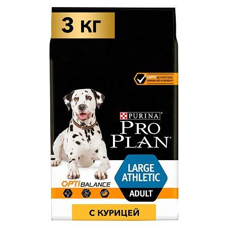 Корм для собак PROPLAN крупных пород с атлетическим телосложением с комплексом Optibalance с высоким содержанием курицы 3кг
