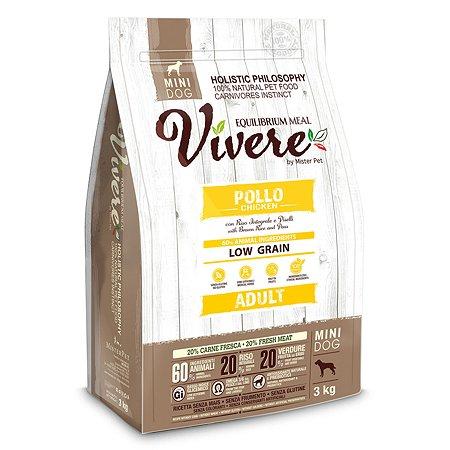 Корм для собак Vivere мелких пород курица 3кг