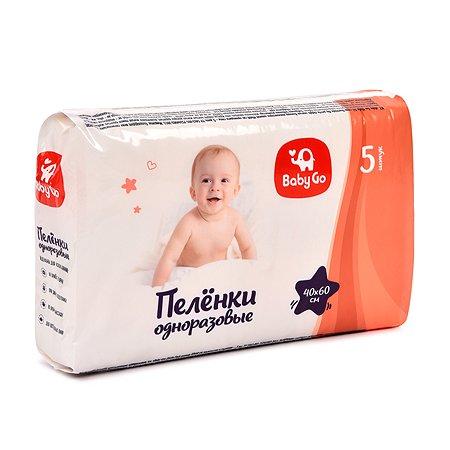 Пеленки Baby Go 40*60 5шт в ассортименте 762411230/762411232