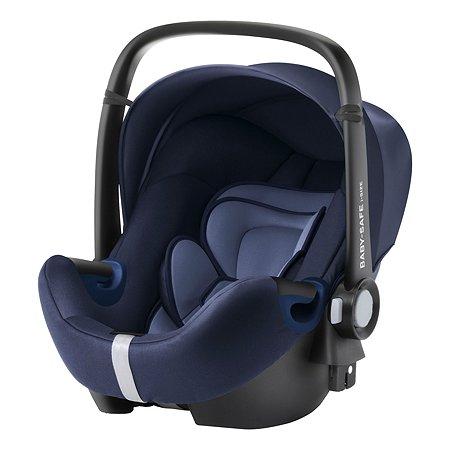 Автокресло Britax Roemer Baby-Safe2 i-Size Bundle Moonlight Blue