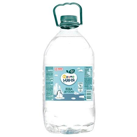 Вода ФрутоНяня артезианская питьевая негаз. 5 л с 0 месяцев