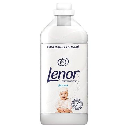 Кондиционер для белья Lenor детский суперконцентрат 2 л