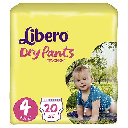 Подгузники-трусики Libero Dry Pants 4 7-11кг 20шт