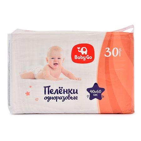 Пеленки Baby Go 40*60 30шт в ассортименте 762411231/762411233