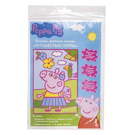 Набор для рисования Свинка Пеппа Роспись цветным песком Путешествие Пеппы