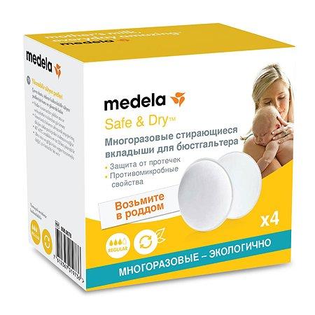 Прокладки для бюстгальтера Medela многоразовые 4 шт.