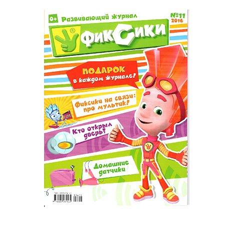 Журнал 2в1 ORIGAMI Фиксики