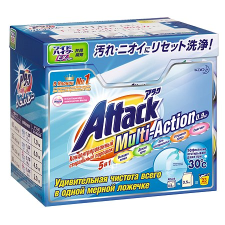 Cтиральный порошок Attack Multi-Action с активным кислородным пятновыводителем и кондиционером 900 г