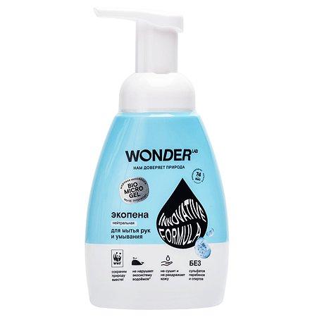 Пена для мытья рук и умывания WONDER Lab 240мл