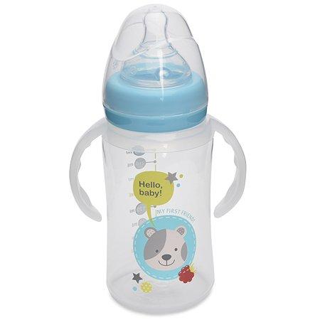 Бутылка Baby Go с широким горлом 270 мл Синяя с силиконовой соской