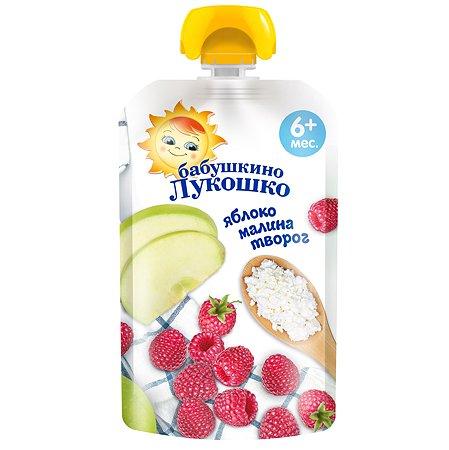 Пюре Бабушкино лукошко из яблок малины с творогом 90г с 6месяцев