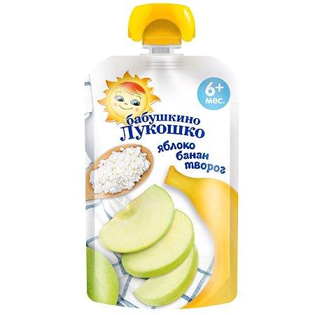 Пюре Бабушкино лукошко из яблок банан с творогом 90г с 6месяцев