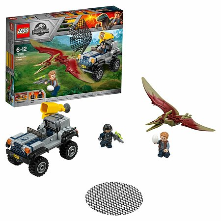 Конструктор LEGO Jurassic World Погоня за птеранодоном 75926