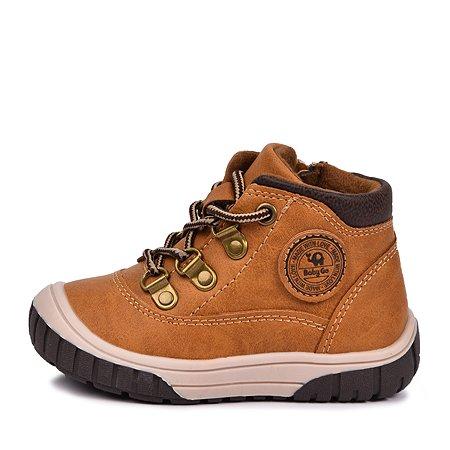 Ботинки BabyGo песочные