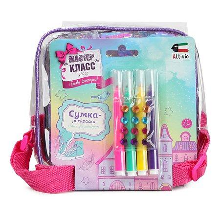 Набор для творчества Attivio Раскрась рюкзак OC-C190946C