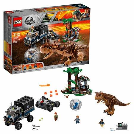 Конструктор LEGO Jurassic World Побег в гиросфере от карнотавра 75929