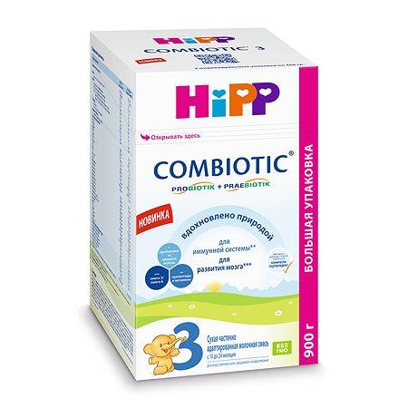 Смесь молочная Hipp 3 Combiotic 900г с 10месяцев