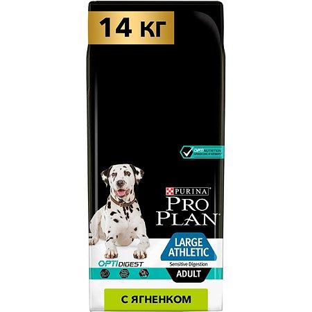 Корм для собак PROPLAN крупных пород с атлетическим телосложением с чувствительным пищеварением с комплексом Optidigest ягненок с рисом 14кг