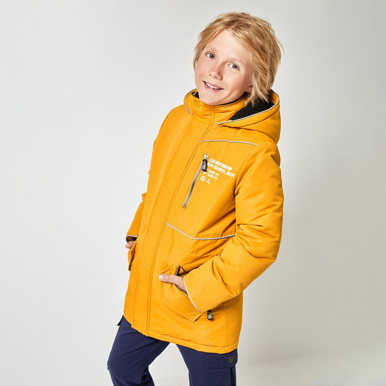 Куртка Acoola жёлтая