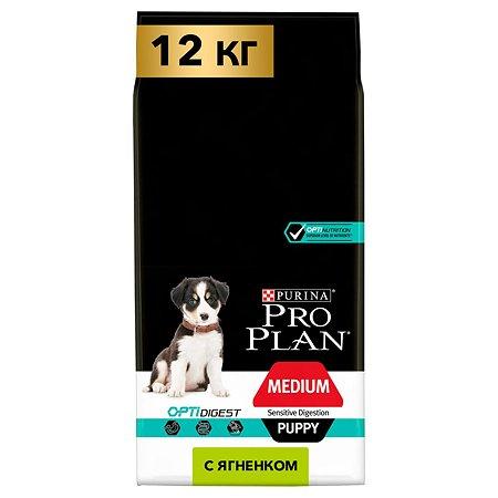 Корм для щенков PROPLAN средних пород с чувствительным пищеварением с комплексом Optidigest ягненок с рисом 12кг