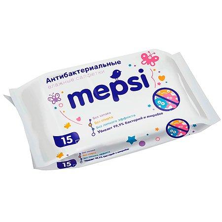 Влажные салфетки Mepsi 15шт антибактериальные