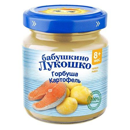 Пюре Бабушкино лукошко горбуша-картофель 100г с 8месяцев