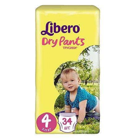 Подгузники-трусики Libero Dry Pants Maxi 7-11кг 34шт