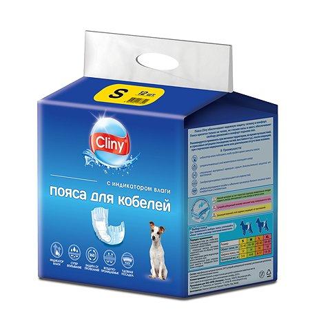 Пояса для кобелей Cliny S 12шт 78004