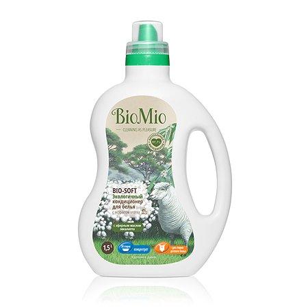 Экологичный кондиционер для белья BioMio BIO-SOFT (с эфирным маслом эвкалипта и экстрактом хлопка) 1,5 л