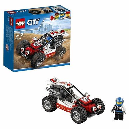 Конструктор LEGO City Great Vehicles Багги (60145)