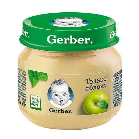 Пюре Gerber яблоко 80г