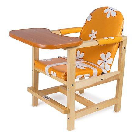 Стул-стол Babyton Юнга