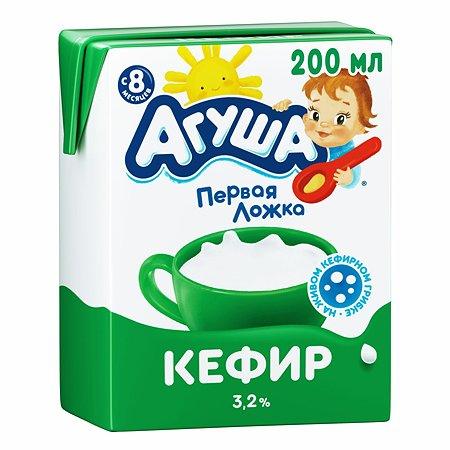 Кефир Агуша 3.2% 0.200л с 8месяцев