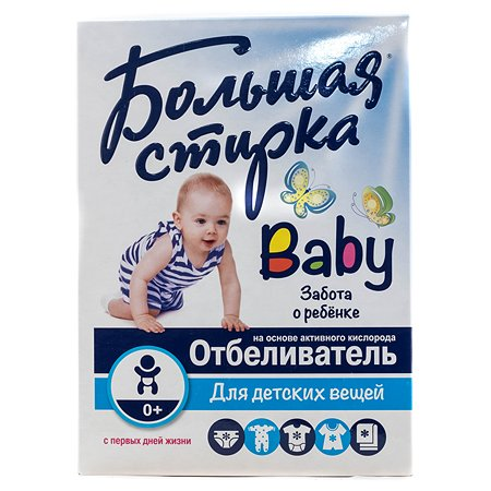 Отбеливатель Большая Стирка Baby  на основе активного кислорода 450г