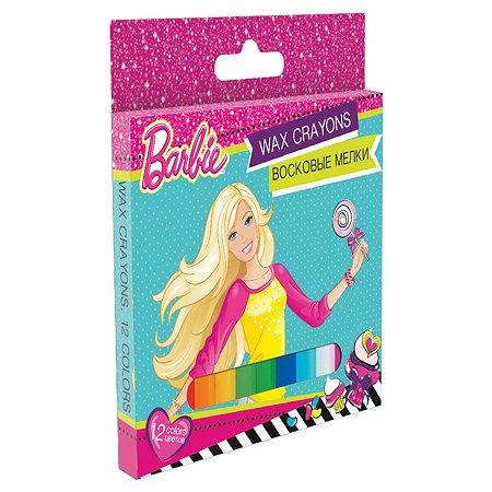 Набор восковых мелков Kinderline Barbie 12 цв