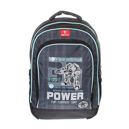 Рюкзак BELMIL Power (серый)