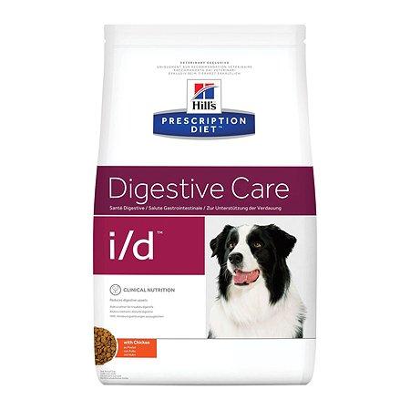 Корм для собак HILLS Prescription Diet i/d Digestive Care для поддержания ЖКТ с курицей сухой 2кг