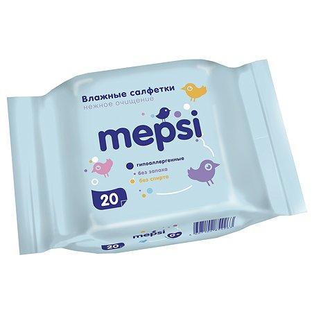 Влажные салфетки Mepsi 20шт