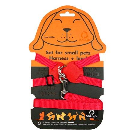 Шлея для собак Dog Extreme на планшете Красная 06963