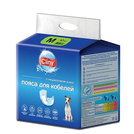 Пояса для кобелей Cliny M 10шт 78004