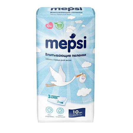 Пеленки впитывающие Mepsi 60*90 10шт