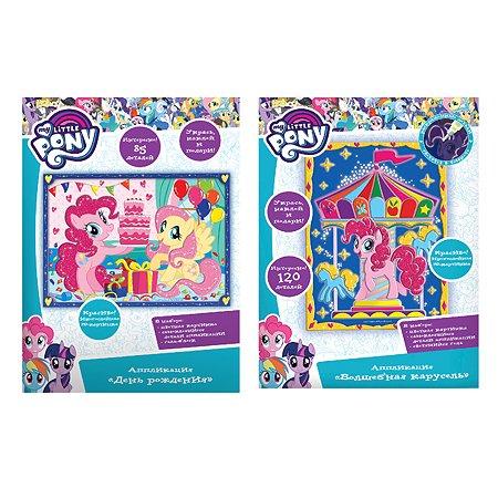 Набор для творчества My Little Pony в ассортименте 33722 33723